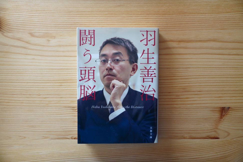 blog_books_01