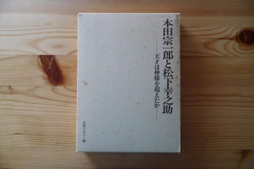 blog_books_02