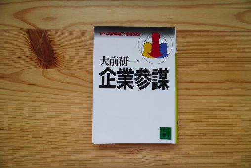 blog_books_03