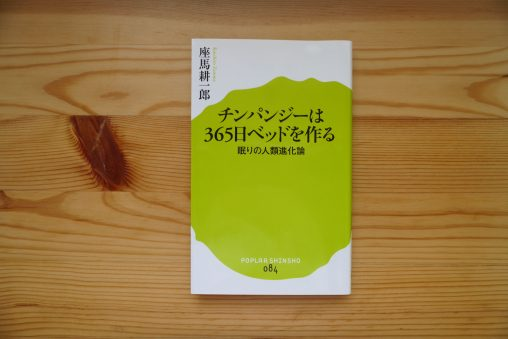 blog_books_05