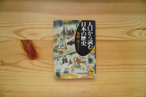 blog_books_06