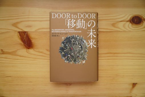 blog_books_09