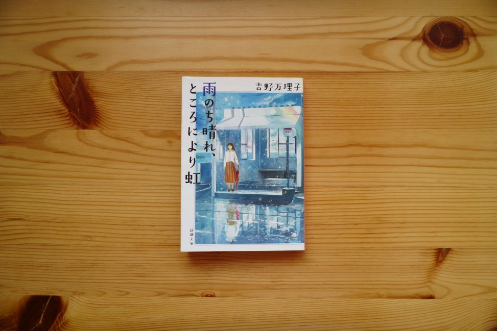 blog_books_10