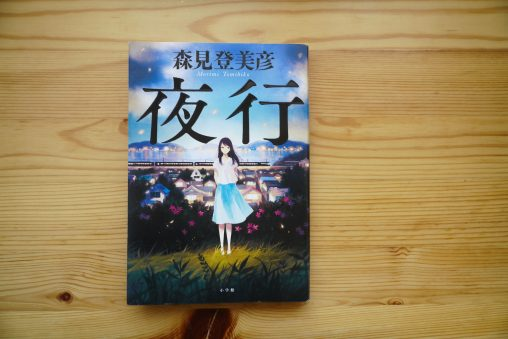 blog_books_13