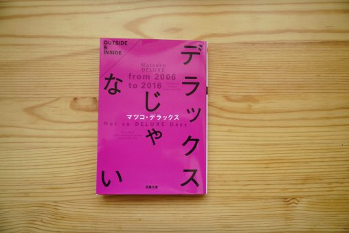 blog_books_14