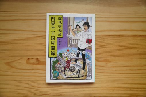 blog_books_16