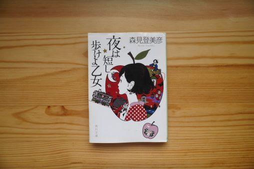 blog_books_17