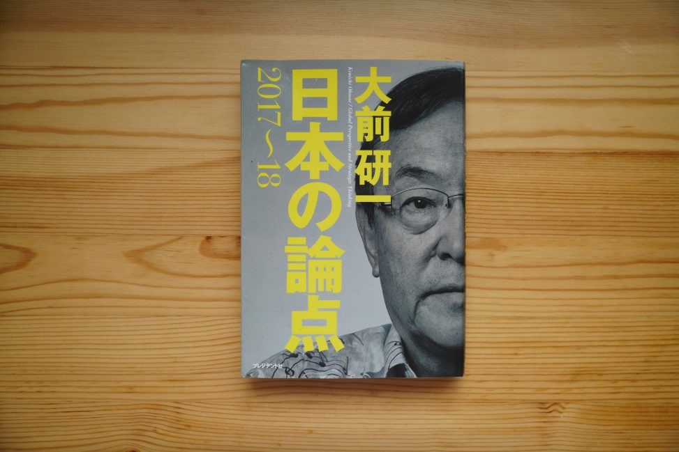 blog_books_19
