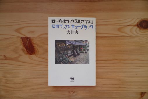 Blog_books_20