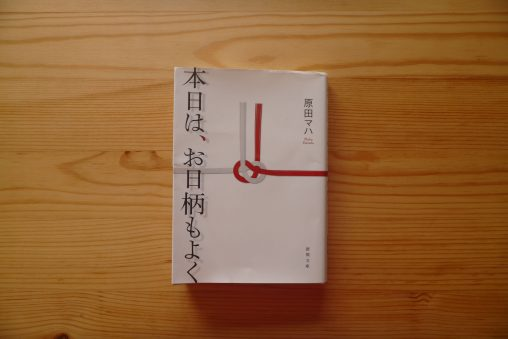 Blog_books_21