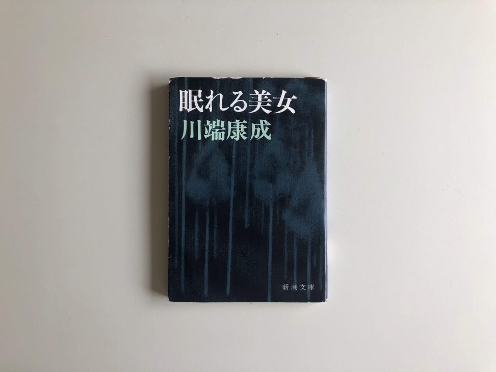 Blog_books_29