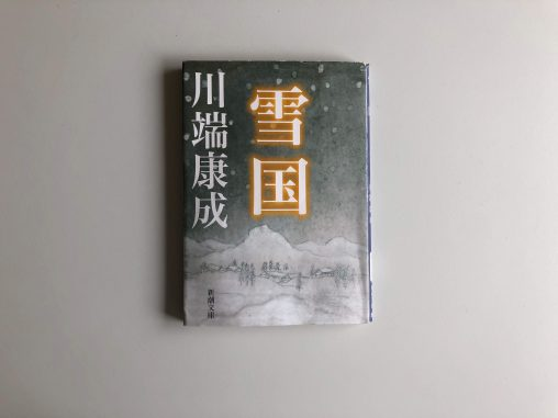 Blog_books_30