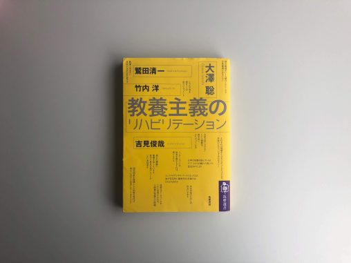 Blog_books_34