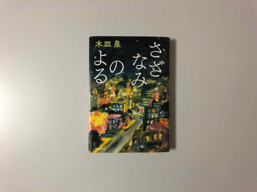 Blog_books_35
