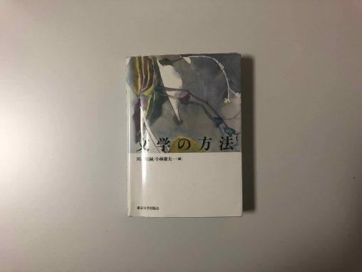 Blog_books_36