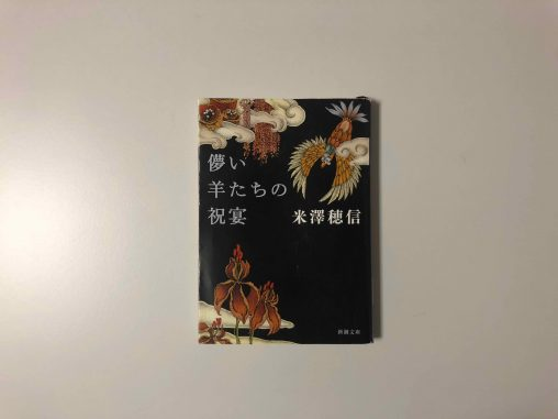 Blog_books_37