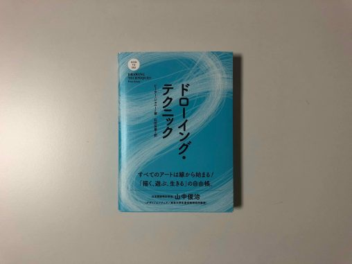 Blog_books_39