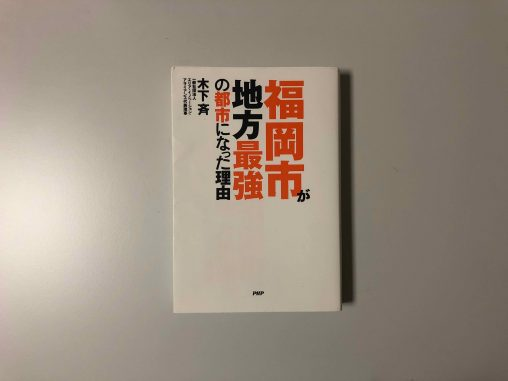 Blog_books_40