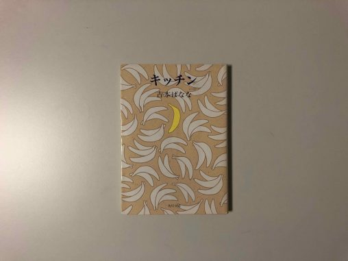 Blog_books_42