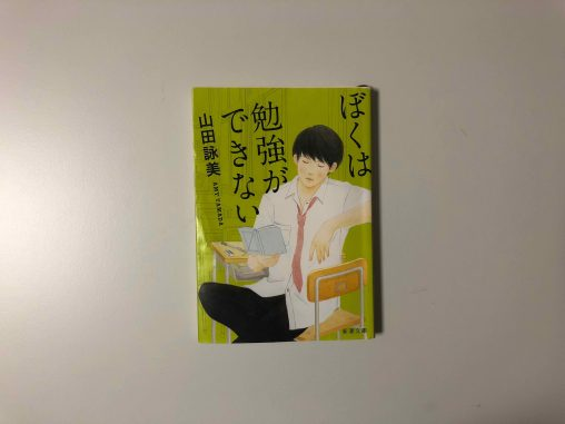 Blog_books_43